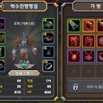 Скриншот Team of Fantasy – Изображение 6