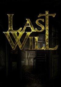 Обложка Last Will