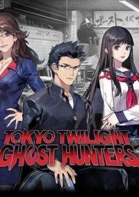 Tokyo Twilight Ghost Hunters – фото обложки игры