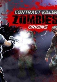 Contract Killer Zombies 2 – фото обложки игры