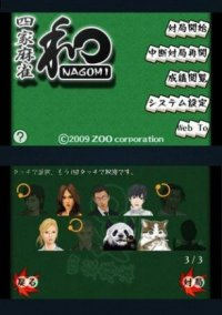 MahJong Nagomi 2 – фото обложки игры