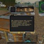 Скриншот Steel Giants – Изображение 12