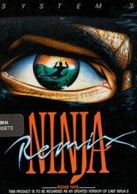 Обложка Last Ninja Remix