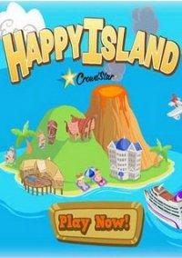 Обложка Happy Island