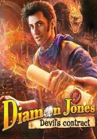 Обложка Diamon Jones: Devil's Contract