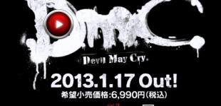 DmC: Devil May Cry. Видео #18