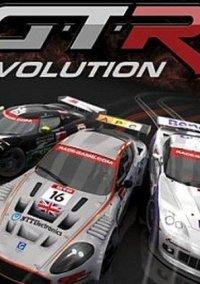 Обложка GTR Evolution