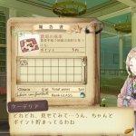 Скриншот Atelier Totori: The Adventurer of Arland – Изображение 22