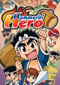 Обложка Hammerin' Hero