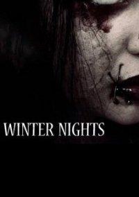 Обложка Winter Nights