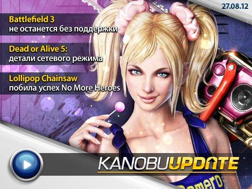 Kanobu.Update (27.08.12)