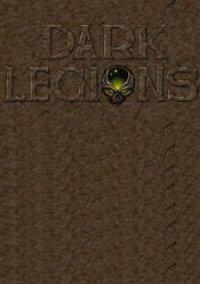 Обложка Dark Legions
