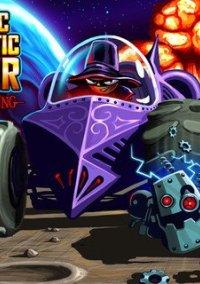 Обложка Atomic Galactic Rider - Van Pershing in Space
