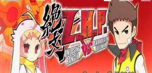 Z.H.P.: Zettai Hero Project -- Unlosing Ranger vs. Darkdeath Evilman. Видео #1