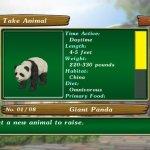 Скриншот My Zoo – Изображение 8