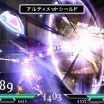 Скриншот Dissidia 012[duodecim] Final Fantasy – Изображение 24