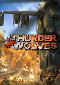 Обложка Thunder Wolves