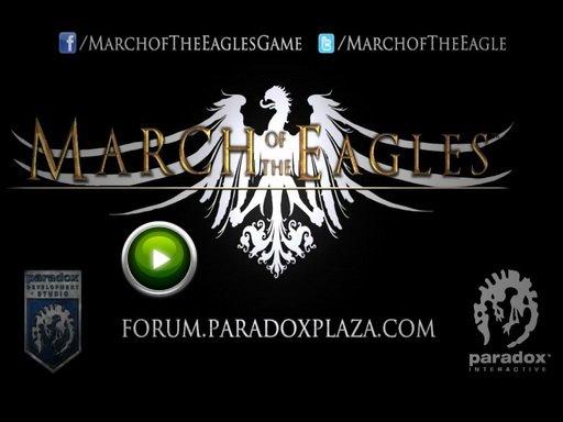 March of the Eagles. Дневники разработчиков рассказывают об изменениях карты игрового мира