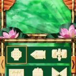Скриншот 5-in-1 Mahjong