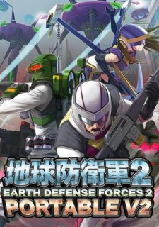 Earth Defense Force 2 Portable V2