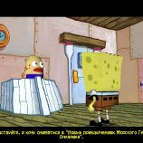 Скриншот SpongeBob SquarePants: Lights, Camera, Pants!