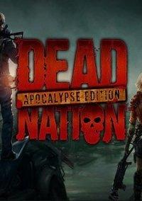 Обложка Dead Nation Apocalypse Edition