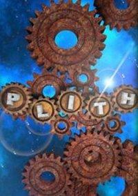 Обложка Plith