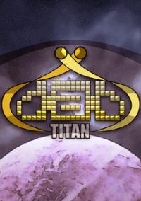 Обложка dab-Titan