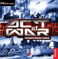 Обложка Act of War: High Treason