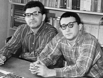 Все книги братьев Стругацких теперь доступны бесплатно
