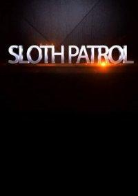 Обложка Sloth Patrol