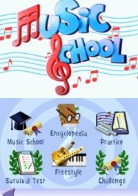 Обложка Music School