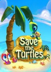 Обложка Save the Turtles