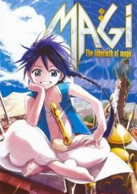 Обложка Magi: The Labyrinth of Magic