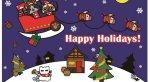 Разработчики поздравили игроков с Рождеством и Новым годом. - Изображение 9