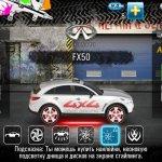 Скриншот Drag Racing 4x4 – Изображение 3