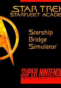 Обложка Star Trek: Starfleet Academy Starship Bridge Simulator