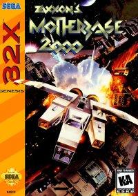 Обложка Zaxxon's Motherbase 2000