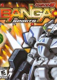 Обложка Bangai-O Spirits