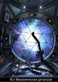 Обложка HdO Adventure: The Time Machine
