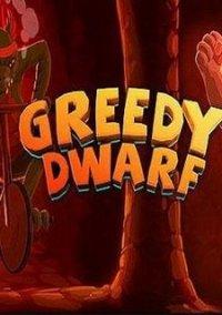 Обложка Greedy Dwarf