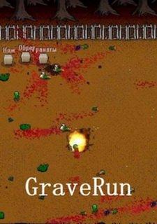 GraveRun