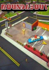 Обложка Roundabout