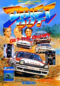 Drift Out '94 - The Hard Order – фото обложки игры
