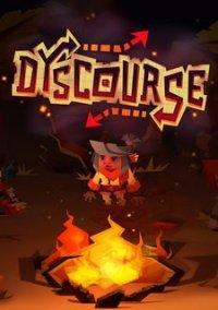 Обложка Dyscourse