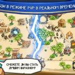 Скриншот Empires of Sand – Изображение 2