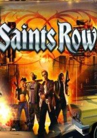 Обложка Saints Row