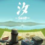 Скриншот Shio – Изображение 1