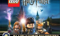 LEGO Harry Potter: Years 1-4. Видеорецензия