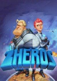 Обложка ZHEROS